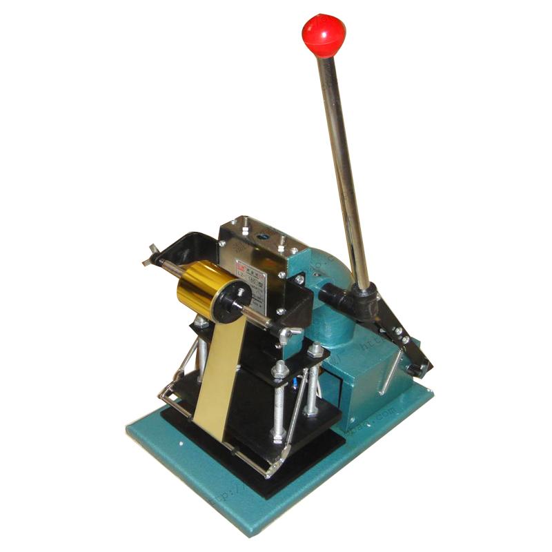emboss printing machine